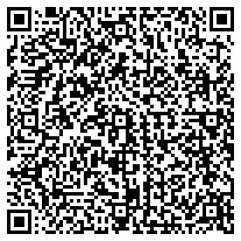 QR-код с контактной информацией организации Astwin (Астуин), ТОО