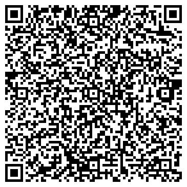 """QR-код с контактной информацией организации ООО ТОО """"РемТехСервис Шымкент"""""""