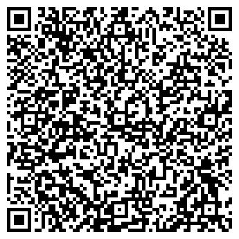 QR-код с контактной информацией организации Бест Армс, ООО