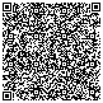 QR-код с контактной информацией организации Офис-Магазин 6мм (Все для Страйкбола), СПД