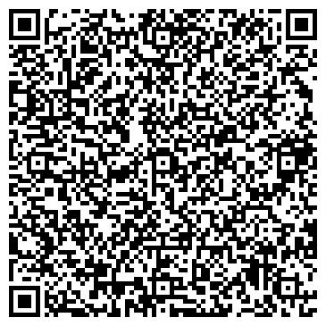 QR-код с контактной информацией организации Охотсервис, ООО