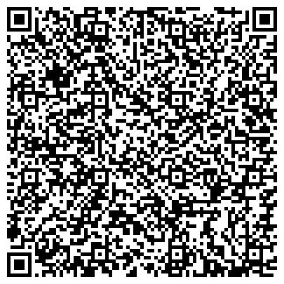 QR-код с контактной информацией организации Страйкбольный клуб С.Т.О. П.у.Д.о.В. , ЧП Голубева
