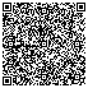 QR-код с контактной информацией организации Ягуар-Астана, ТОО