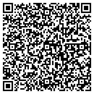 QR-код с контактной информацией организации ИП.Витковский