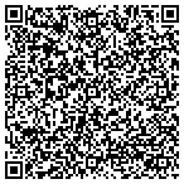 """QR-код с контактной информацией организации ИНТЕРНЕТ МАГАЗИН """"ХИЩНИК"""""""