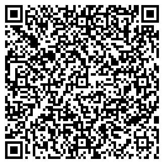 QR-код с контактной информацией организации Частное предприятие ТОО «Шертер»