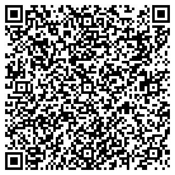QR-код с контактной информацией организации игрушки от Аюшки