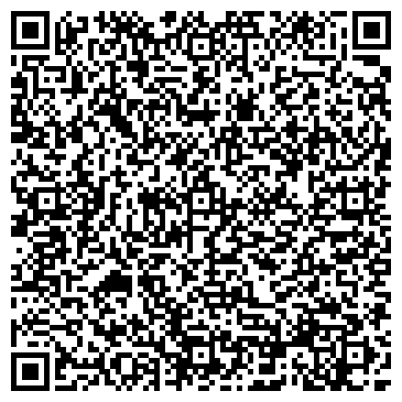 QR-код с контактной информацией организации Белвнешпромсервис, ГВТУП
