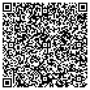 QR-код с контактной информацией организации Декатрия, ООО