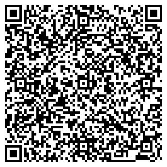 QR-код с контактной информацией организации Проди, СООО