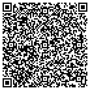 QR-код с контактной информацией организации Карго Фрут, ООО