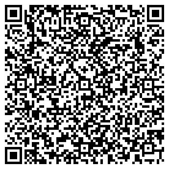 QR-код с контактной информацией организации Спорт-Туризм, ООО