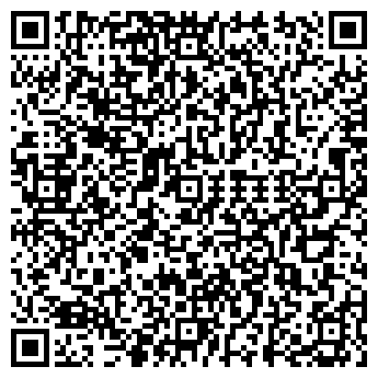 QR-код с контактной информацией организации Инэлт, ИООО