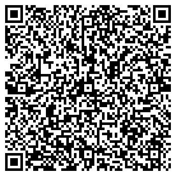 QR-код с контактной информацией организации Электрооптик, ООО