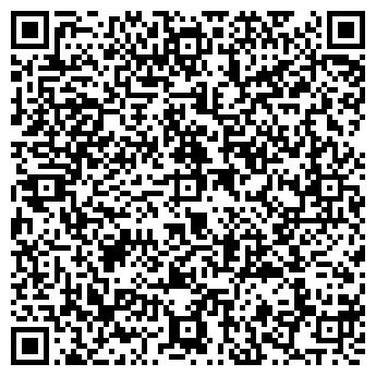 QR-код с контактной информацией организации Гуртсофт, ООО