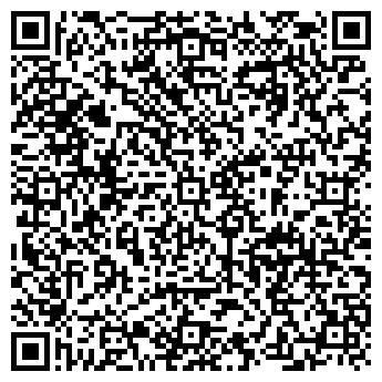 QR-код с контактной информацией организации Системтроникс, СООО
