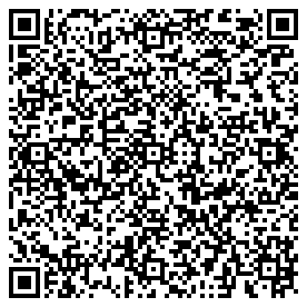 QR-код с контактной информацией организации Интер - Контакт ЛТД