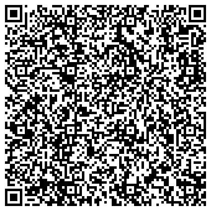QR-код с контактной информацией организации ДЕТСКАЯ ШКОЛА ИСКУССТВ № 16