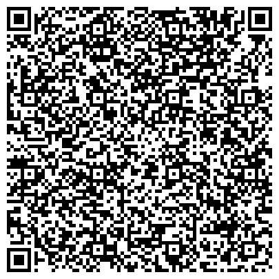 QR-код с контактной информацией организации Магазин Штурман - (Полтава)