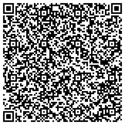 QR-код с контактной информацией организации Субъект предпринимательской деятельности КАЗАН, КОПТИЛЬНЯ, МАНГАЛ, СЕТКА