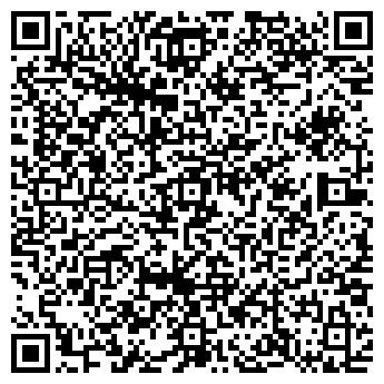 QR-код с контактной информацией организации Акваспорт