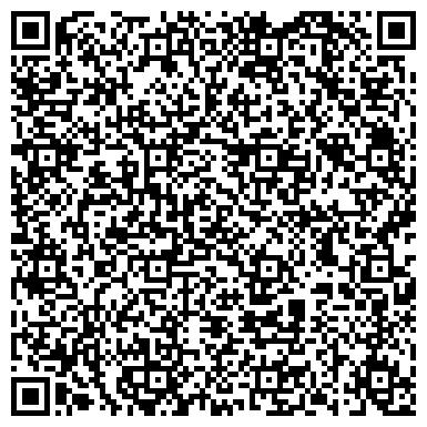"""QR-код с контактной информацией организации Интернет-магазин """"Ваше хобби"""""""