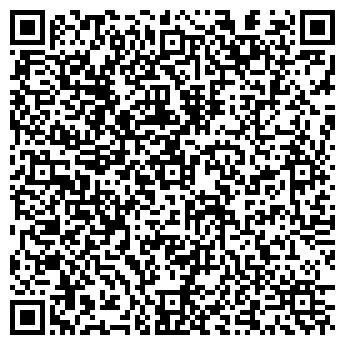 QR-код с контактной информацией организации XTarget