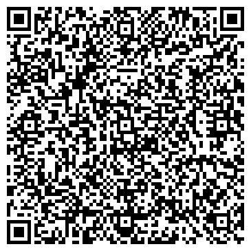 QR-код с контактной информацией организации Общество с ограниченной ответственностью ООО «КОМПАНИЯ «ДОНСТИЛ»
