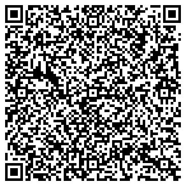 QR-код с контактной информацией организации Субъект предпринимательской деятельности Спортивный отдых