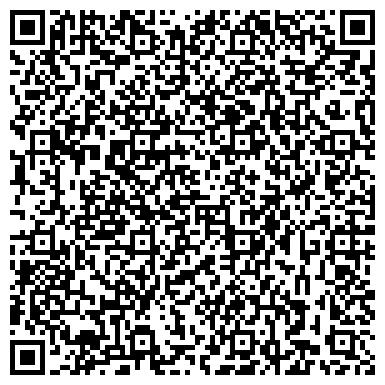 """QR-код с контактной информацией организации Частное предприятие Военная одежда и снаряжение """"Полигон 11"""""""