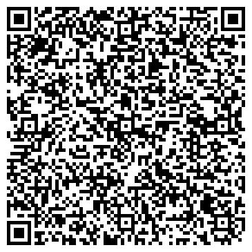 QR-код с контактной информацией организации Общество с ограниченной ответственностью ТЕСМА - Нам 10 лет!