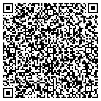 QR-код с контактной информацией организации Общество с ограниченной ответственностью ООО «СВС ПАК»