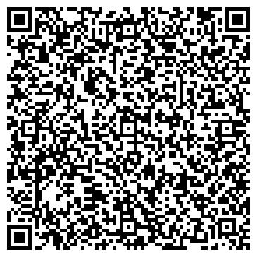 """QR-код с контактной информацией организации ООО """"БАУ-ПРОФИ"""""""