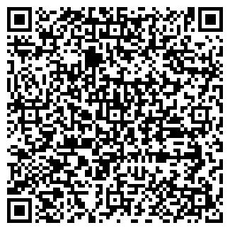 QR-код с контактной информацией организации Безпека Комплекс, ООО