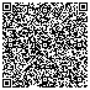 QR-код с контактной информацией организации Кордон Авиа Сервис, ЧАО