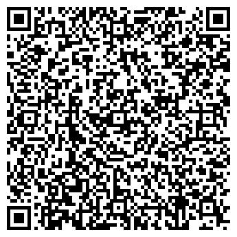 QR-код с контактной информацией организации Аларм Системз, ООО
