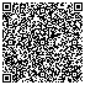 QR-код с контактной информацией организации ВС Инвест,ООО