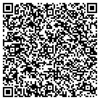 QR-код с контактной информацией организации Сяйво-В, ЧПФ
