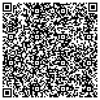 QR-код с контактной информацией организации ДонТК-Спeцодежда, ООО