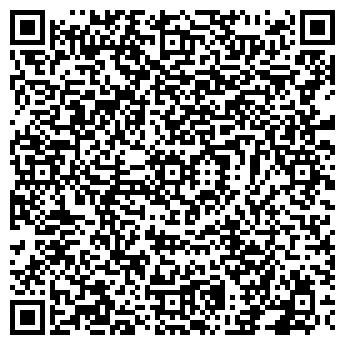 QR-код с контактной информацией организации Рывенис, ЧП