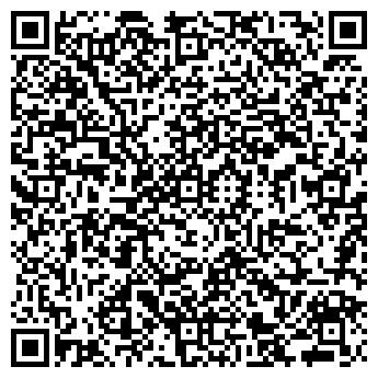 QR-код с контактной информацией организации Экохим, ООО