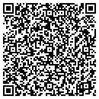 QR-код с контактной информацией организации Материалознавство, ООО