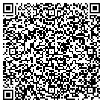 QR-код с контактной информацией организации Експоторг-7, ООО