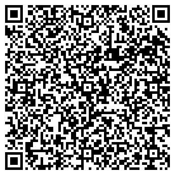 QR-код с контактной информацией организации Air-Gun (Аир Ган), ЧП