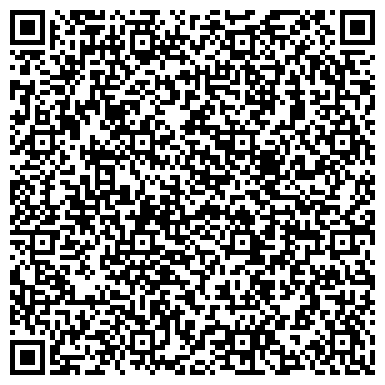 QR-код с контактной информацией организации Оружейный салон Мастор, ЧП