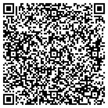 QR-код с контактной информацией организации ЧП «Info-Apnea»