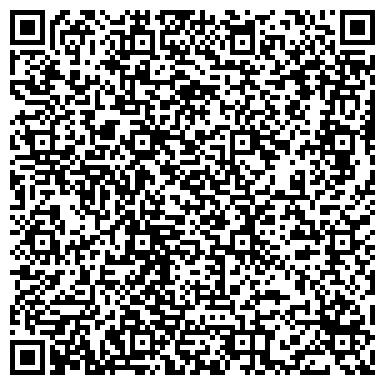 QR-код с контактной информацией организации Интернет — магазин пневматики «Archerbow»