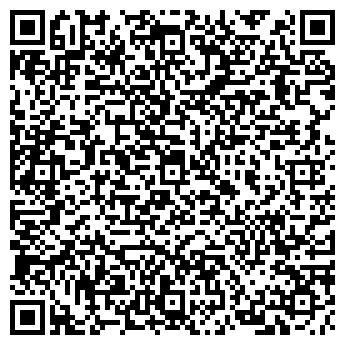 """QR-код с контактной информацией организации """"""""""""Калибр""""""""""""4.5мм"""