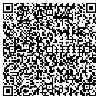QR-код с контактной информацией организации ФОП БИЛИНСКИЙ