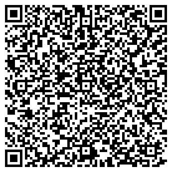 QR-код с контактной информацией организации Бригита, ЧПКФ